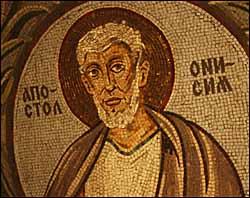 onesimus-mosaic